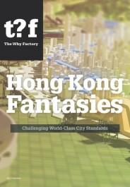 Hong Kong Fantasies